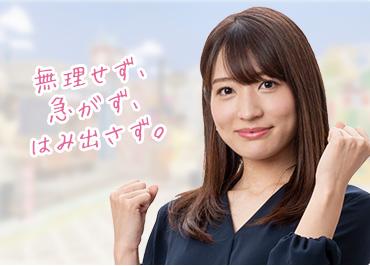 朝日 女子 アナウンサー テレビ
