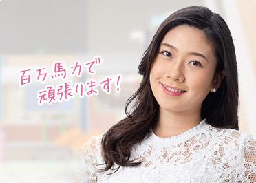 アナウンサー テレビ 朝日 女子